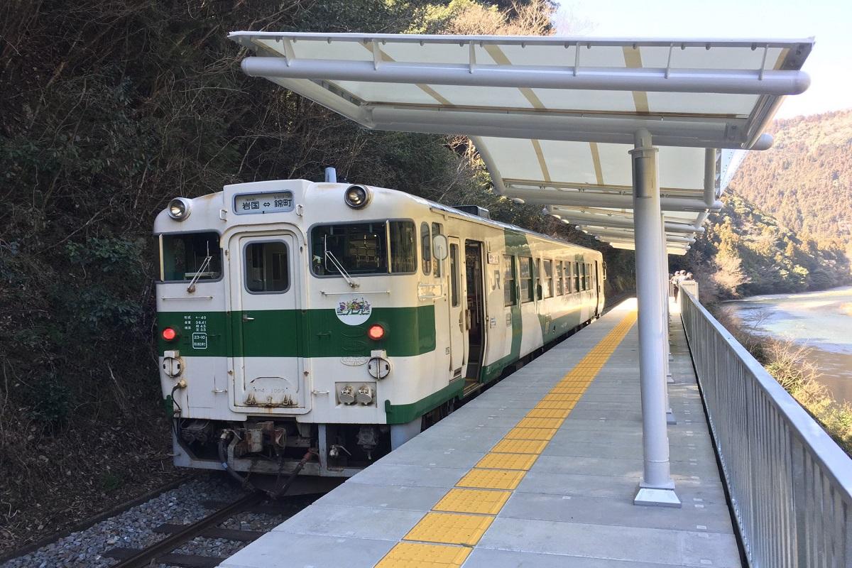 Estacion de Japon en ninguna parte